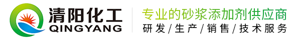 佛山清旭化工科技有限公司