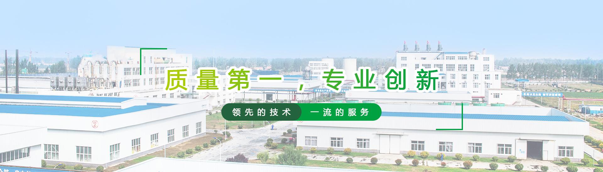 工廠banner