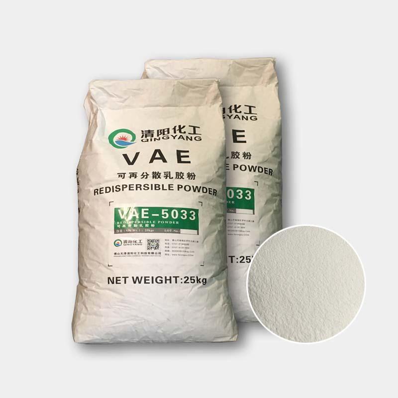 可再分散乳膠粉在各行各業中的應用