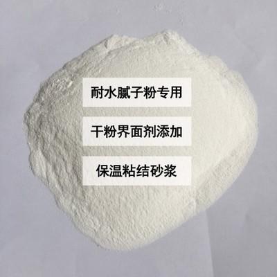 鑒別可再分散乳膠粉質量的方法