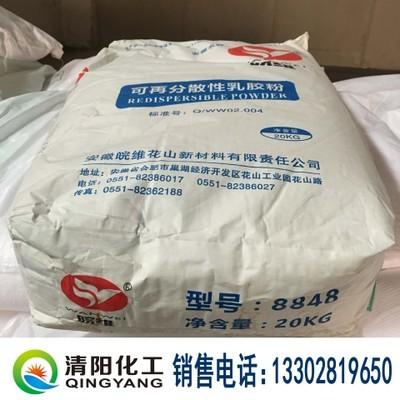 供應 可再分散性膠粉 可分散性膠粉 清陽乳膠粉