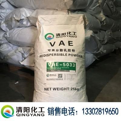 瓷磚勾縫劑 可再分散乳膠粉 內、外墻柔性膩子添加劑 可再分散乳
