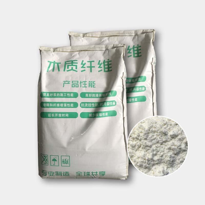 【免费拿样】木质纤维素 建筑砂浆用抗裂添加剂 天然纤维素 亚博体育官方平台
