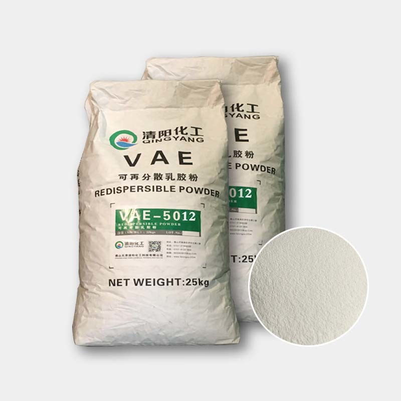 供應 可再分散乳膠粉 可分散型乳膠粉 清陽化工
