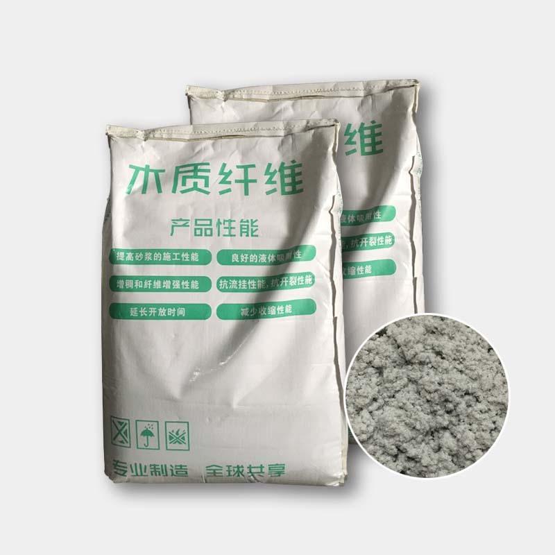 木质纤维素 砂浆添加剂 优质型木质纤维素 亚博体育官方平台化工 灰色修路用