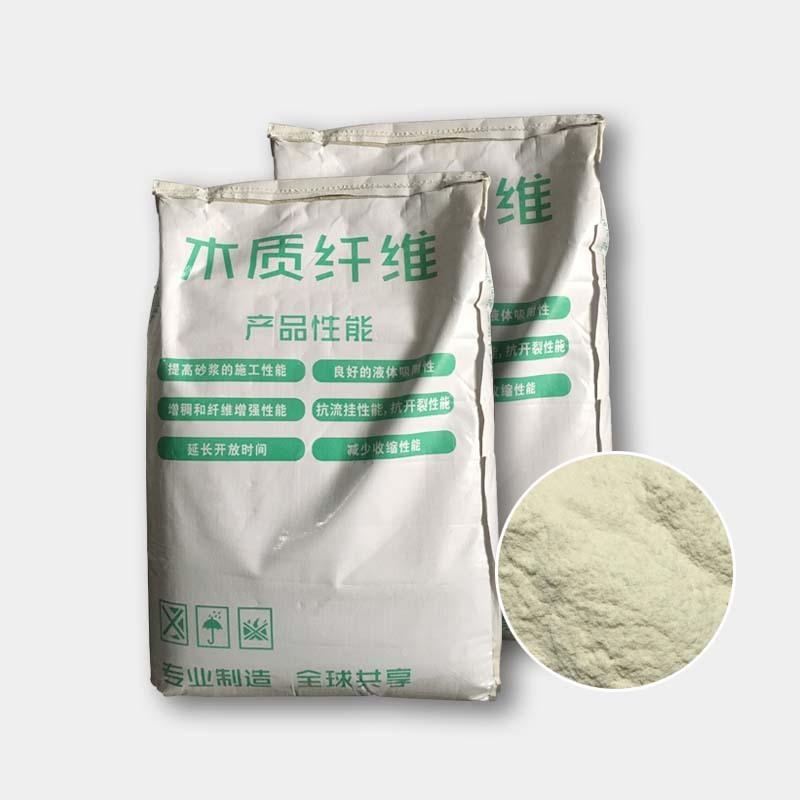 厂家大批量亚博体育app官网木质纤维素 建材涂料专用 木质纤维素出厂价直销