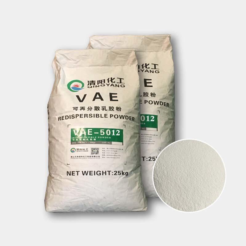 可再分散性乳膠粉 可在分散乳膠粉 清陽化工8801