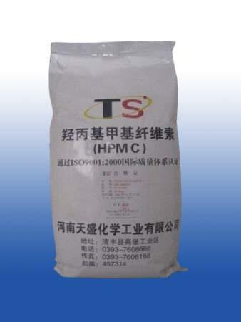 供應羥丙基甲基纖維素 高取代羥丙基纖維素 甲基hpmc 粉末狀