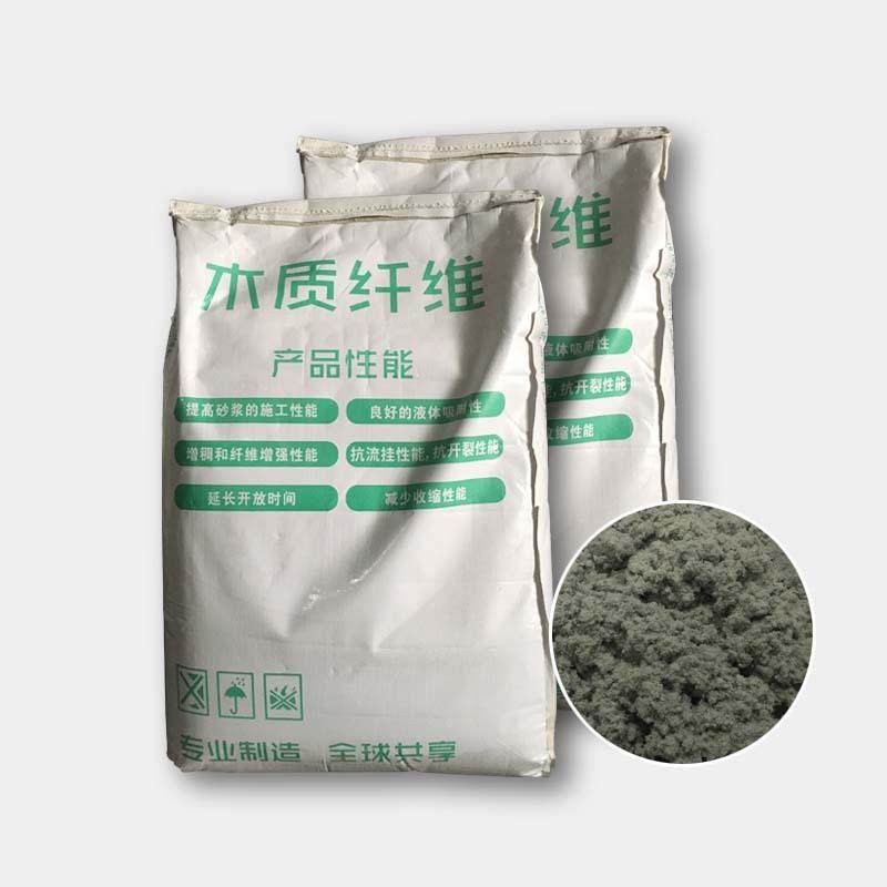 木质纤维素 耐水腻子粉专用 亚博体育官方平台化工纤维素 纯天然木质成份 灰色